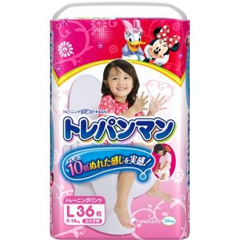 【トレーニングパンツ】トレパンマン 女の子用Lサイズ (9~14kg) 36枚