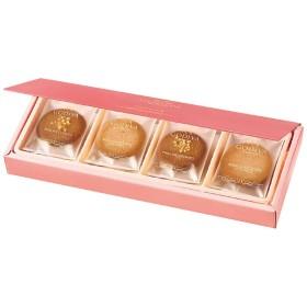 ゴディバ プラリネクッキーアソートメント8枚入 たまひよSHOP・たまひよの内祝い