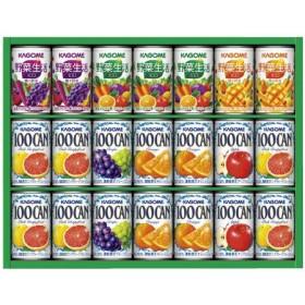 カゴメ フルーツジュース+野菜飲料セットE たまひよSHOP・たまひよの内祝い