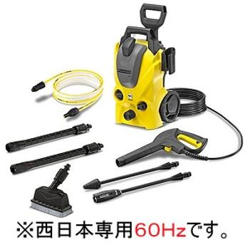 ケルヒャー KARCHER 「西日本専用:60Hz」高圧洗浄機 K3サイレントベランダ K3サイレントベランダ60HZ