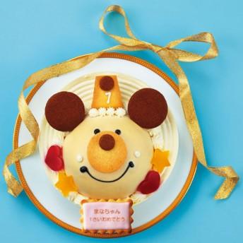 【送料無料】赤ちゃんといっしょに食べよう1歳バースデー名入れケーキ くまさん たまひよSHOP