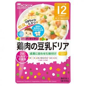 和光堂 グーグーキッチン 鶏肉の豆乳ドリア