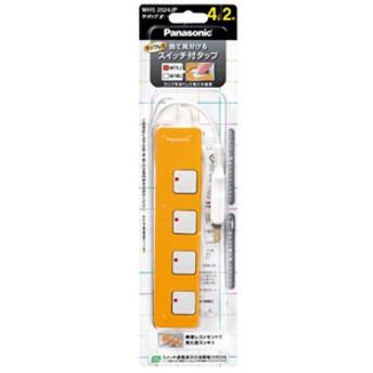 パナソニック Panasonic ザ・タップZザ・タップZ4コ口(2m) WHS2524JP (オレンジ)