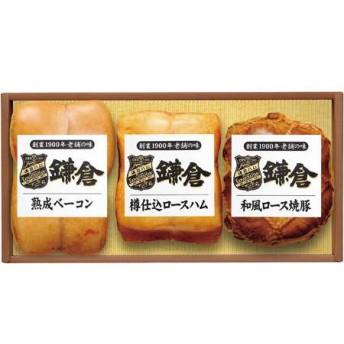 【送料無料】鎌倉ハム 老舗の味詰合せB たまひよSHOP・たまひよの内祝い
