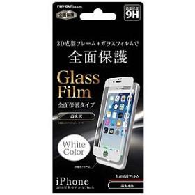 レイアウト iPhone7(4.7インチ)液晶保護ガラス9H全面PCフレーム光沢 RTP12FCGW(ホワイ