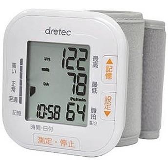 ドリテック 血圧計[手首式] BM-103WT