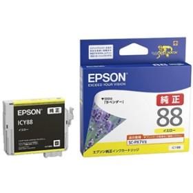 EPSON 「純正」インクカートリッジ(イエロー) ICY88