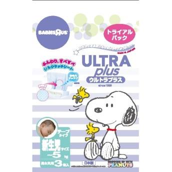 【テープタイプ】ベビーザらス限定 ウルトラプラス 新生児用 トライアルパック3枚