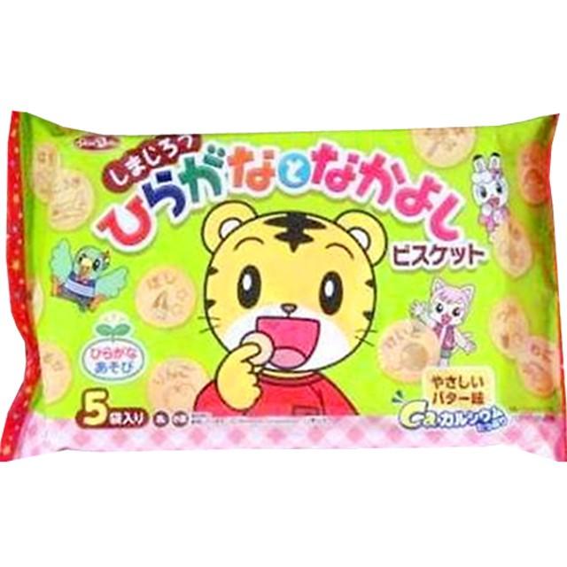 しまじろう ひらがなとなかよしビスケット 25g×5袋【お菓子】