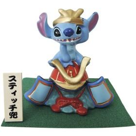 【五月人形】ディズニー スティッチ 兜【送料無料】