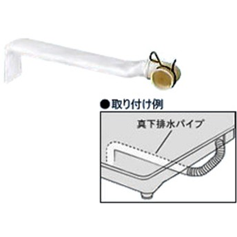 東芝 TOSHIBA 東芝洗濯機 真下排水用パイプ(長さ:438mm) THP-3