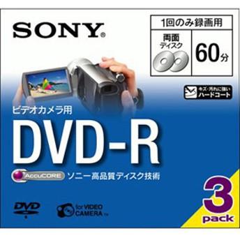 ソニー SONY 8cmDVD-R 3枚パック 3DMR60A