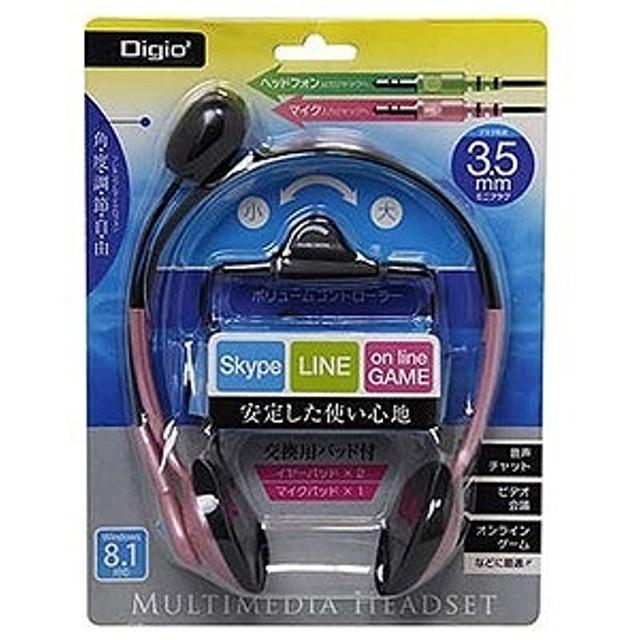 ナカバヤシ 有線ヘッドセット「φ3.5mmステレオミニ・Win」 ヘッドセット ピンク MHM-S16 P