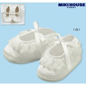 MIKI HOUSE FIRST 赤ちゃんへのメモリアル 純白レースのセレモニーシューズ(7-9cm)