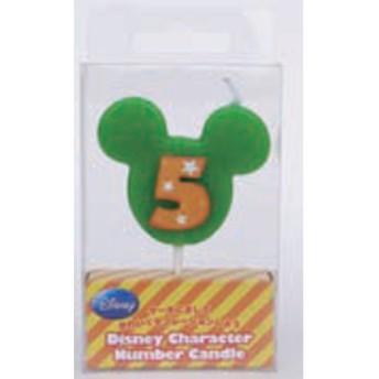 ディズニー ナンバーキャンドル 5【クリアランス】