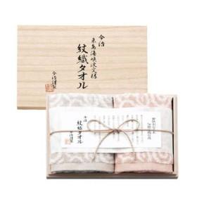 今治謹製 木箱入り紋織タオルセット たまひよSHOP・たまひよの内祝い