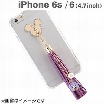 HAMEE iPhone 6s/6用 タッセルクリアケース IP6SDSタッセルクリアケースDZ