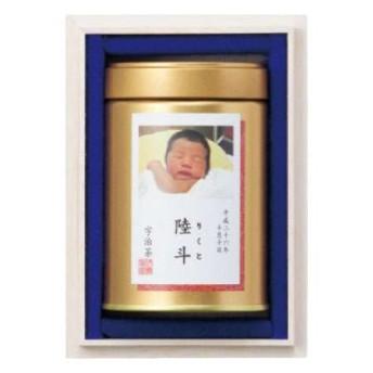 伊藤茶園 写真&名入れ 木箱入り高級緑茶 たまひよSHOP・たまひよの内祝い