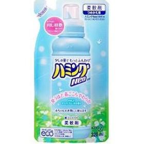 花王 ハミングNeo(ネオ) ホワイトフローラルの香り つめかえ用 320ml 〔柔軟剤〕