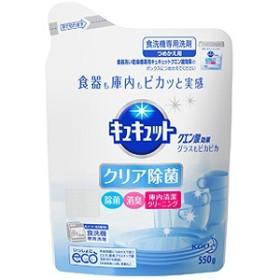 花王 キュキュット クエン酸効果 食器洗い機専用洗剤 つめかえ用(550g)〔食器洗い機用洗剤〕