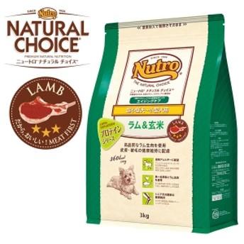 ナチュラルチョイス 超小型-小型犬 エイジングケア ラム&玄米 (ナチュラルフード) 1kg