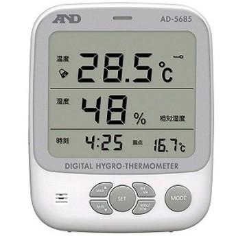 A & D A & D 環境温湿度計 AD5685
