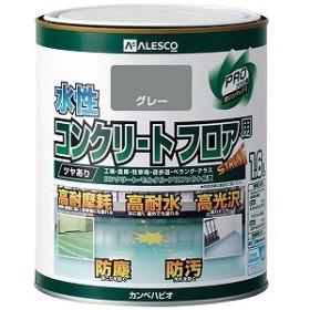 カンペハピオ ALESCO 水性コンクリートフロア用 1.6L グレー 379-032-1.6