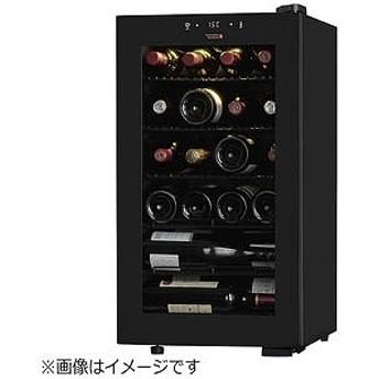 さくら製作所 ワインセラー 「ZERO CLASS Smart」(22本・右開き) SB22 ブラック