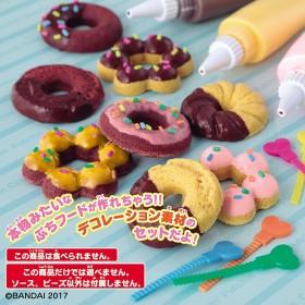 クッキンぷっちん デコソース&ビーズセット【クリアランス】