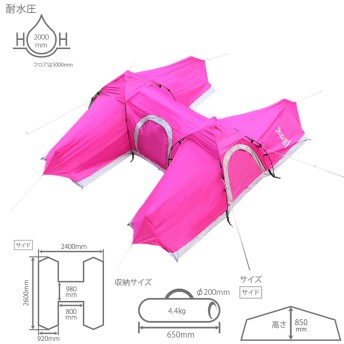 【送料無料】DOD(ディーオーディー) Hテント ピンク T2-529