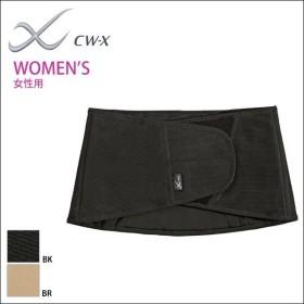 27%OFF (ワコール)Wacoal(シーダブルエックス)CW-X PARTS レディース 女性用 腰サポーター【CW-X_10_ BCY303