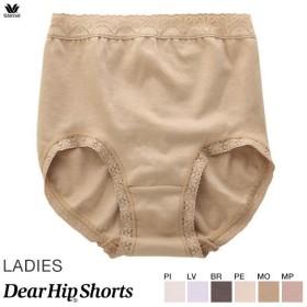 20%OFF【メール便(5)】 (ワコール)Wacoal (ディアヒップショーツ)DearHip Shorts 綿混 スタンダード ノーマルショーツ 3L