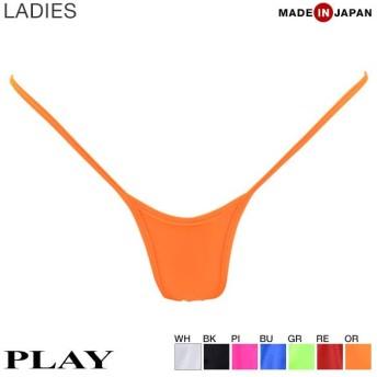 【メール便(3)】 (ターキー)TURKEY Ladys PLAY WET SEXY Gストリングショーツ M