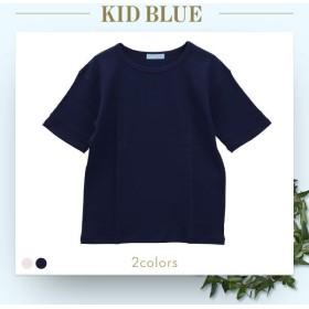 50%OFF (キッドブルー)KID BLUE 17ワッフル無地 半袖トップス