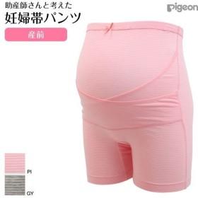 (ピジョン)pigeon 助産師さんと考えた妊婦帯パンツ (産前)
