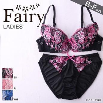 23%OFF (フェアリー)Fairy ラビアンローズブラショーツセット プチプラ 豪華ローズ刺繍
