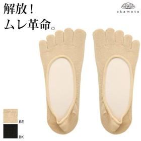 【メール便(15)】 ムレとおさらば 一枚でも重ね履きでもOK 五本指 つま先カバー 浅履きタイプ フットカバー 消臭