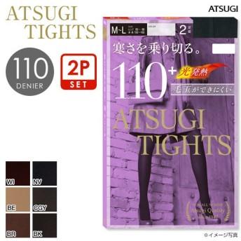 【メール便(22)】 (アツギ) ATSUGI (アツギタイツ) ATSUGI TIGHTS タイツ 110デニール 2足組 あったか レディース