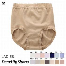 20%OFF【メール便(5)】 (ワコール)Wacoal (ディアヒップショーツ)DearHip Shorts 綿混 スタンダード ノーマルショーツ LL