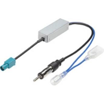 ENDY EVC-4804 [アンテナ変換コード (欧州車用 ブースター仕様車対応)] 変換コネクタ・ケーブル