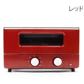 ヒロコーポレーション HE-ST001-R レッド [スチームオーブントースター] オーブン・トースター