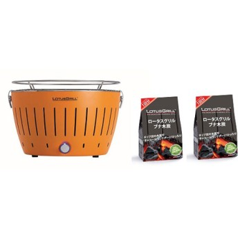 HAFELE G-OR-34NC2 オレンジ Lotus grill(ロータスグリル) [無煙炭火バーベキューグリル] キャンプ用食器・調理器具