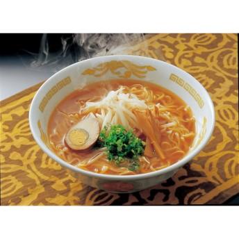 食品 誰にも教えたくない うまい ラーメン (生麺130g×4食/こってり味噌味スープ付き) SG-163