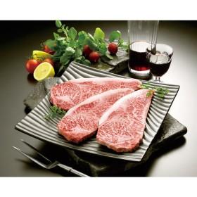 食品 米沢牛サーロインステーキ (200g×3枚) SQ-114 牛肉