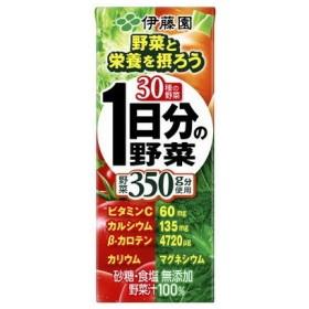 伊藤園 紙 1日分の野菜200ml ×24 レトルト・缶詰・飲料