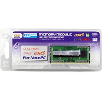 D3N1600PS-4G