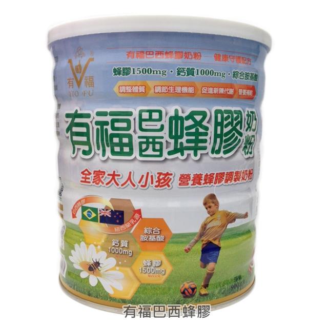 有福巴西蜂膠奶粉1罐