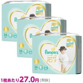 【パンツタイプ】パンパース はじめての肌へのいちばん パンツ Lサイズ 102枚 (34枚×3) 紙おむつ箱入り