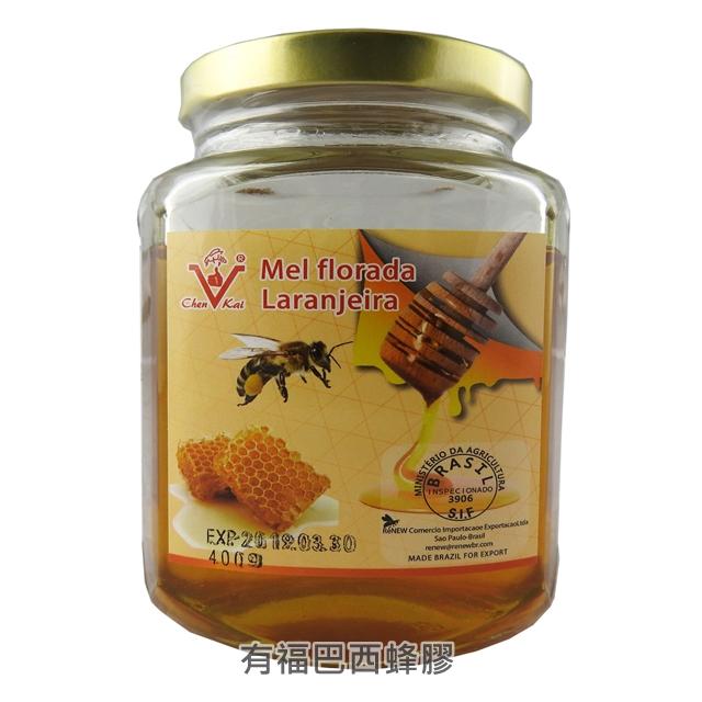巴西野蜂蜜3罐