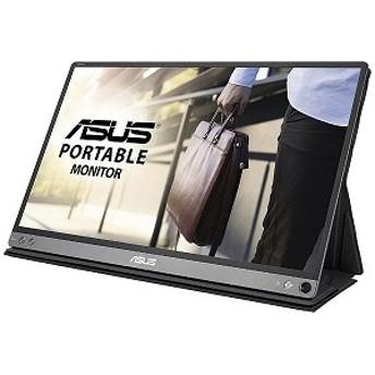 ASUS 15.6型ワイド 液晶モニター ASUS ZenScreen MB16AC